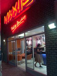 Maxi's Davenport celebrates official opening function