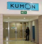 kumon shop front