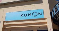 kumon signboard