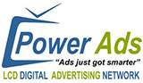 powerads small