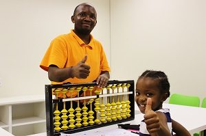 A+ Students student with abacus
