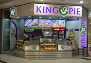 King Pie Store Concept